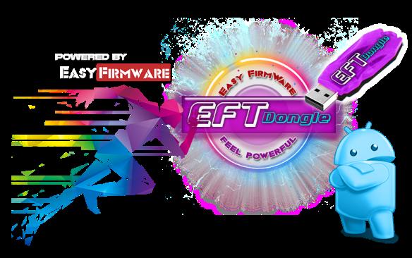 EFT Dongle 2.7 Crack + Latest Loader (Without Box) Full Setup