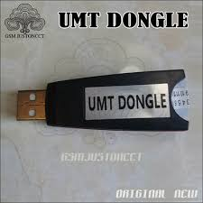 UMT Dongle 5.5 Crack Full Loader (Without Box) Free Download